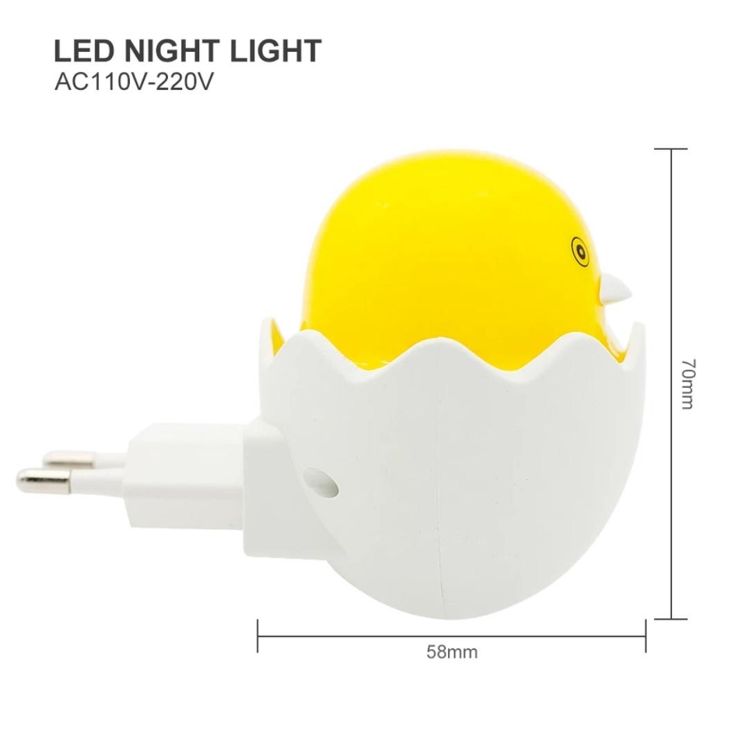Lampa veghe senzor lumina Puisorul Vesel